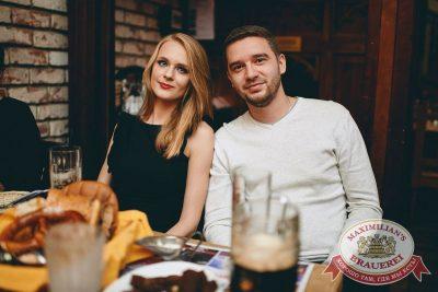 Мисс «Максимилианс» 2018, 21 апреля 2018 - Ресторан «Максимилианс» Челябинск - 61
