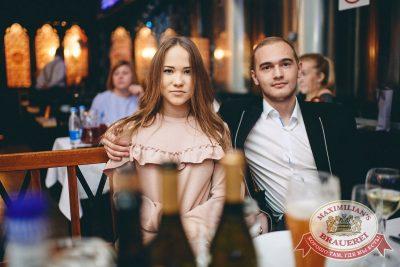 Мисс «Максимилианс» 2018, 21 апреля 2018 - Ресторан «Максимилианс» Челябинск - 62
