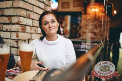 Мисс «Максимилианс» 2018, 21 апреля 2018 - Ресторан «Максимилианс» Челябинск - 63