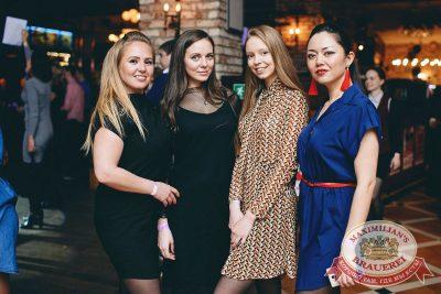 Мисс «Максимилианс» 2018, 21 апреля 2018 - Ресторан «Максимилианс» Челябинск - 65