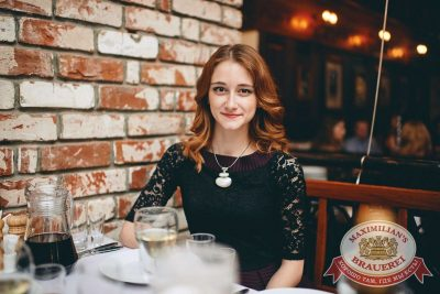 Мисс «Максимилианс» 2018, 21 апреля 2018 - Ресторан «Максимилианс» Челябинск - 66