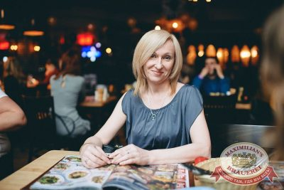 Мисс «Максимилианс» 2018, 21 апреля 2018 - Ресторан «Максимилианс» Челябинск - 67