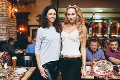 Мисс «Максимилианс» 2018, 21 апреля 2018 - Ресторан «Максимилианс» Челябинск - 68