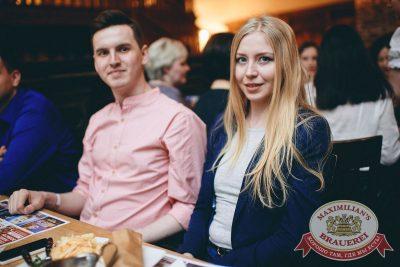 Мисс «Максимилианс» 2018, 21 апреля 2018 - Ресторан «Максимилианс» Челябинск - 69