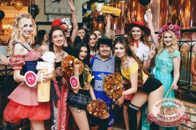 Мисс «Максимилианс» 2018, 21 апреля 2018 - Ресторан «Максимилианс» Челябинск - 7