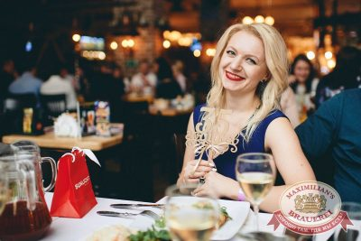 Мисс «Максимилианс» 2018, 21 апреля 2018 - Ресторан «Максимилианс» Челябинск - 70