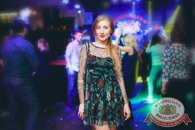 Мисс «Максимилианс» 2018, 21 апреля 2018 - Ресторан «Максимилианс» Челябинск - 73