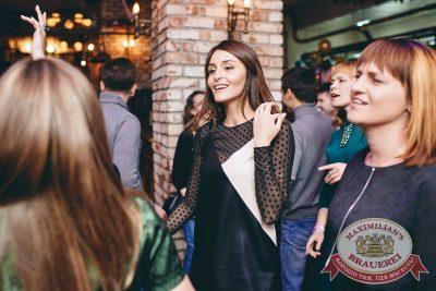 Мисс «Максимилианс» 2018, 21 апреля 2018 - Ресторан «Максимилианс» Челябинск - 74