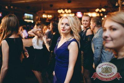 Мисс «Максимилианс» 2018, 21 апреля 2018 - Ресторан «Максимилианс» Челябинск - 76