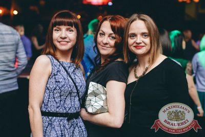 Мисс «Максимилианс» 2018, 21 апреля 2018 - Ресторан «Максимилианс» Челябинск - 77