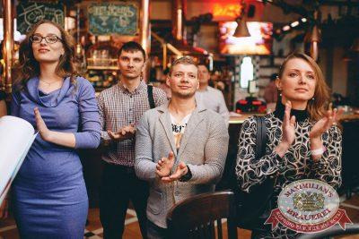 Мисс «Максимилианс» 2018, 21 апреля 2018 - Ресторан «Максимилианс» Челябинск - 9