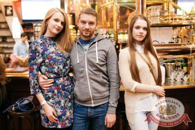 StandUp: Стас Старовойтов и Тимур Каргинов, 25 апреля 2018 - Ресторан «Максимилианс» Челябинск - 12