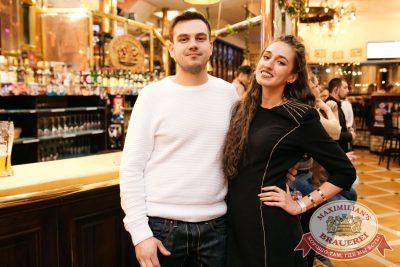 StandUp: Стас Старовойтов и Тимур Каргинов, 25 апреля 2018 - Ресторан «Максимилианс» Челябинск - 13