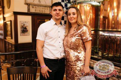 StandUp: Стас Старовойтов и Тимур Каргинов, 25 апреля 2018 - Ресторан «Максимилианс» Челябинск - 14