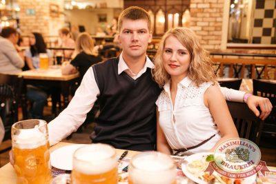 StandUp: Стас Старовойтов и Тимур Каргинов, 25 апреля 2018 - Ресторан «Максимилианс» Челябинск - 16