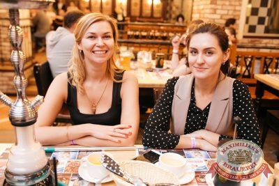StandUp: Стас Старовойтов и Тимур Каргинов, 25 апреля 2018 - Ресторан «Максимилианс» Челябинск - 17