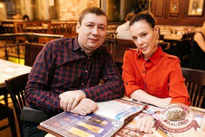 StandUp: Стас Старовойтов и Тимур Каргинов, 25 апреля 2018 - Ресторан «Максимилианс» Челябинск - 20