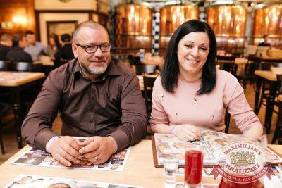 StandUp: Стас Старовойтов и Тимур Каргинов, 25 апреля 2018 - Ресторан «Максимилианс» Челябинск - 25