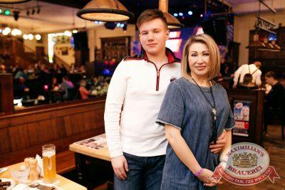 StandUp: Стас Старовойтов и Тимур Каргинов, 25 апреля 2018 - Ресторан «Максимилианс» Челябинск - 27