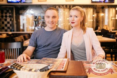 StandUp: Стас Старовойтов и Тимур Каргинов, 25 апреля 2018 - Ресторан «Максимилианс» Челябинск - 28