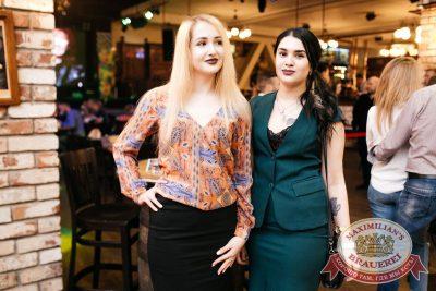 StandUp: Стас Старовойтов и Тимур Каргинов, 25 апреля 2018 - Ресторан «Максимилианс» Челябинск - 29