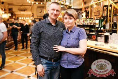 StandUp: Стас Старовойтов и Тимур Каргинов, 25 апреля 2018 - Ресторан «Максимилианс» Челябинск - 30