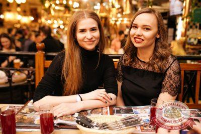 StandUp: Стас Старовойтов и Тимур Каргинов, 25 апреля 2018 - Ресторан «Максимилианс» Челябинск - 34