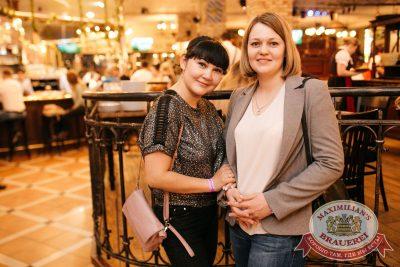 StandUp: Стас Старовойтов и Тимур Каргинов, 25 апреля 2018 - Ресторан «Максимилианс» Челябинск - 37