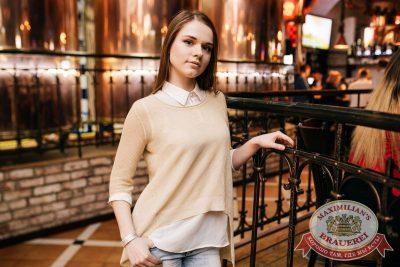StandUp: Стас Старовойтов и Тимур Каргинов, 25 апреля 2018 - Ресторан «Максимилианс» Челябинск - 44