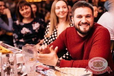StandUp: Стас Старовойтов и Тимур Каргинов, 25 апреля 2018 - Ресторан «Максимилианс» Челябинск - 45