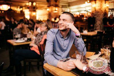 StandUp: Стас Старовойтов и Тимур Каргинов, 25 апреля 2018 - Ресторан «Максимилианс» Челябинск - 48