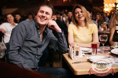 StandUp: Стас Старовойтов и Тимур Каргинов, 25 апреля 2018 - Ресторан «Максимилианс» Челябинск - 52