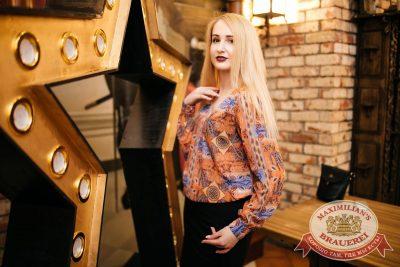 StandUp: Стас Старовойтов и Тимур Каргинов, 25 апреля 2018 - Ресторан «Максимилианс» Челябинск - 54