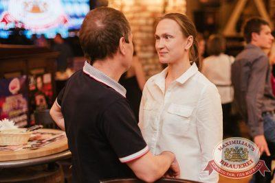 Владимир Кузьмин, 16 мая 2018 - Ресторан «Максимилианс» Челябинск - 11