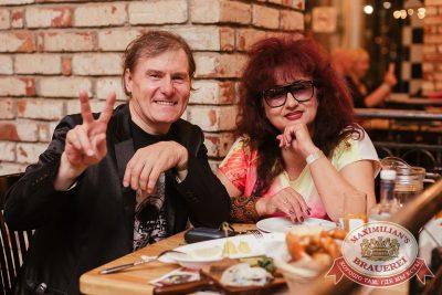 Владимир Кузьмин, 16 мая 2018 - Ресторан «Максимилианс» Челябинск - 12