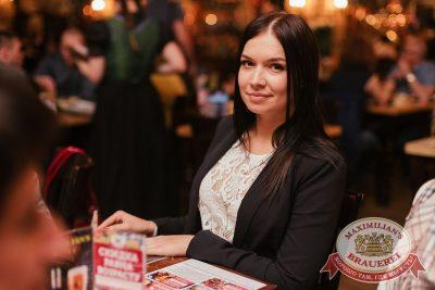 Владимир Кузьмин, 16 мая 2018 - Ресторан «Максимилианс» Челябинск - 18