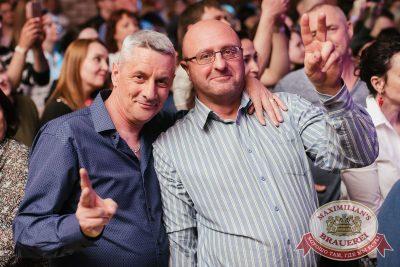 Владимир Кузьмин, 16 мая 2018 - Ресторан «Максимилианс» Челябинск - 31