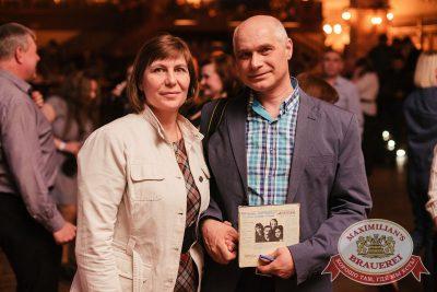 Владимир Кузьмин, 16 мая 2018 - Ресторан «Максимилианс» Челябинск - 41