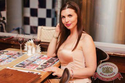 Владимир Кузьмин, 16 мая 2018 - Ресторан «Максимилианс» Челябинск - 9