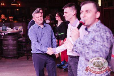 Вечеринка «Ретро FM», 18 мая 2018 - Ресторан «Максимилианс» Челябинск - 10