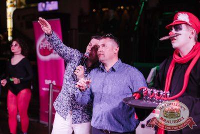 Вечеринка «Ретро FM», 18 мая 2018 - Ресторан «Максимилианс» Челябинск - 11