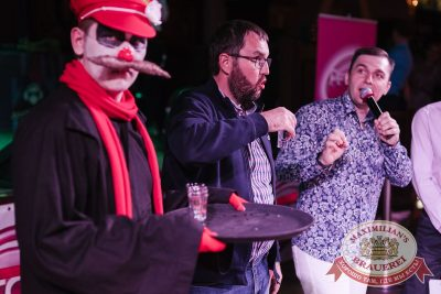 Вечеринка «Ретро FM», 18 мая 2018 - Ресторан «Максимилианс» Челябинск - 12