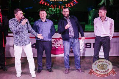 Вечеринка «Ретро FM», 18 мая 2018 - Ресторан «Максимилианс» Челябинск - 13