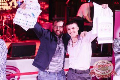 Вечеринка «Ретро FM», 18 мая 2018 - Ресторан «Максимилианс» Челябинск - 14