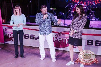 Вечеринка «Ретро FM», 18 мая 2018 - Ресторан «Максимилианс» Челябинск - 15