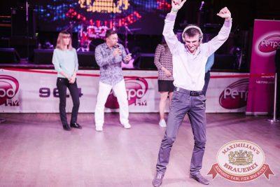 Вечеринка «Ретро FM», 18 мая 2018 - Ресторан «Максимилианс» Челябинск - 16