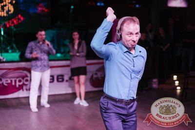 Вечеринка «Ретро FM», 18 мая 2018 - Ресторан «Максимилианс» Челябинск - 17