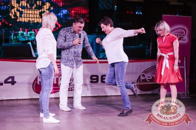 Вечеринка «Ретро FM», 18 мая 2018 - Ресторан «Максимилианс» Челябинск - 19