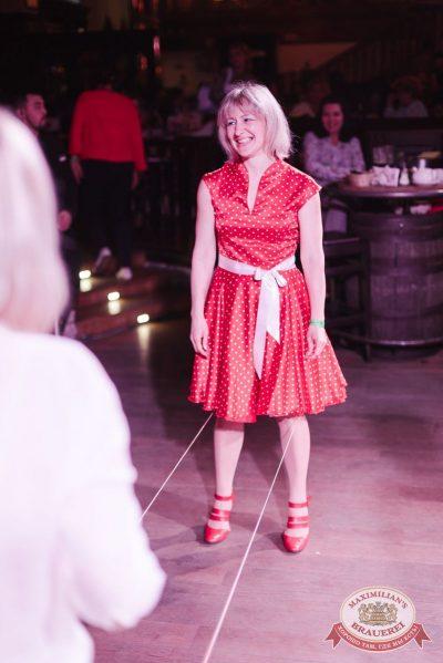 Вечеринка «Ретро FM», 18 мая 2018 - Ресторан «Максимилианс» Челябинск - 20