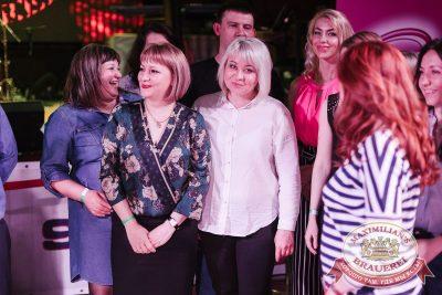 Вечеринка «Ретро FM», 18 мая 2018 - Ресторан «Максимилианс» Челябинск - 24